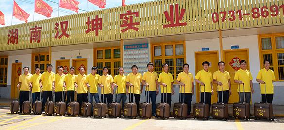 汉坤实业专业售后安装团队