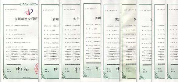 汉坤实业实用新型专利