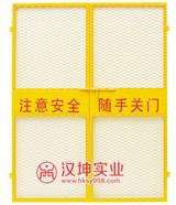 人货电梯防护门SK01