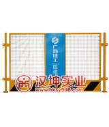 施工现场护栏(广西四建定制款)FL1007