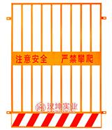 施工电梯井防护门