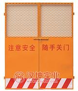 施工电梯防护门SK04