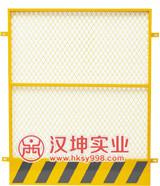 室内电梯井安全防护门DT04