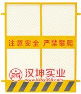 电梯井口防护门DT05