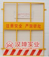 电梯井安全门DT09