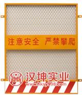 电梯井防护门DT06