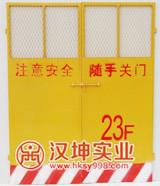 施工防护门SK20