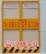 楼层安全门SK22