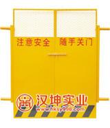 施工电梯防护门SK12