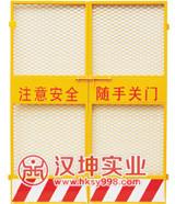 建筑施工电梯楼层防护SK02