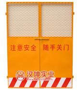 施工电梯防护门SK04  加厚款