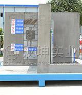 水井电气预埋样板--建筑样板区