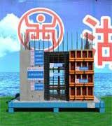 主体结构样板-质量样板区