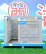 砌体抹灰样板-质量样板区