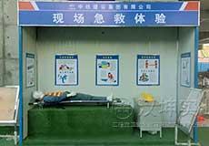 江苏|施工安全体验馆 中铁建设在满亿娱乐采购 厂家直销 价格优惠