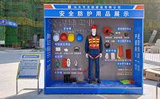 广东|施工安全体验区 龙鐽建设在满亿娱乐采购 厂家直销 价格优惠