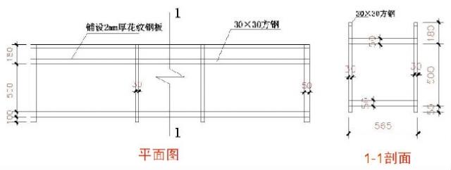 电路 电路图 电子 户型 户型图 平面图 原理图 640_242