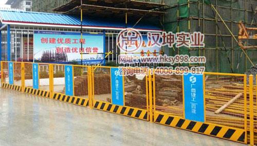 施工防护栏杆图片