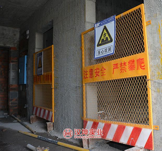 湖南电梯井防护门