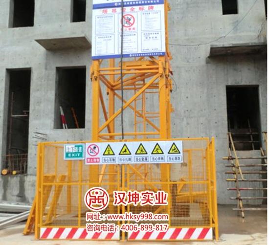 工地塔吊配电电路图
