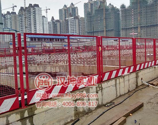 建筑工地基坑防护栏杆