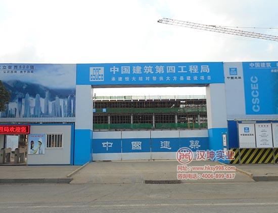 建筑安全行为体验馆大方县建设项目