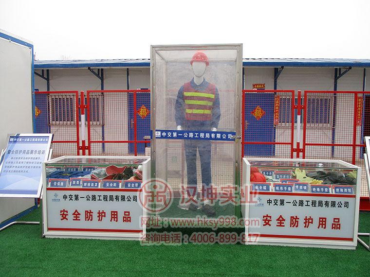 中国交建 第一工程局 安全体验馆价格