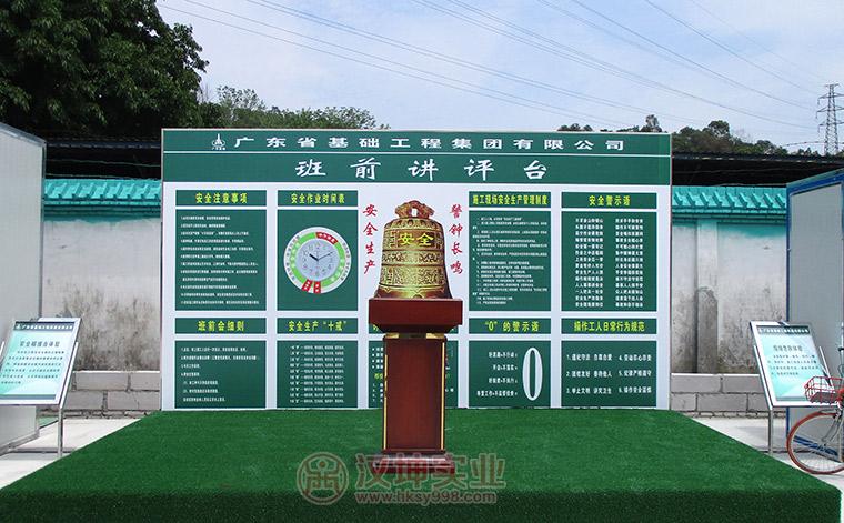 班前讲评台 安全体验馆 湖南汉坤 专业厂家 价格实惠