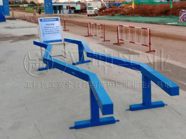 内蒙古呼和浩特工地安全体验馆丨汉坤实业丨平衡木体验