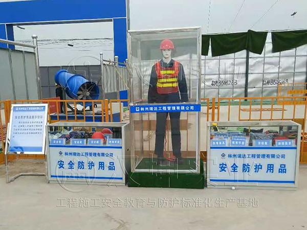 河南工地安全体验馆 林州瑞达在汉坤实业采购