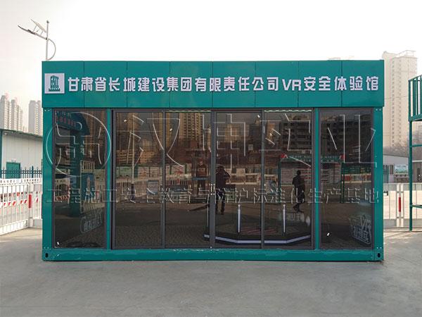 vr体验馆 汉坤实业专业团队设计制作一站式服务