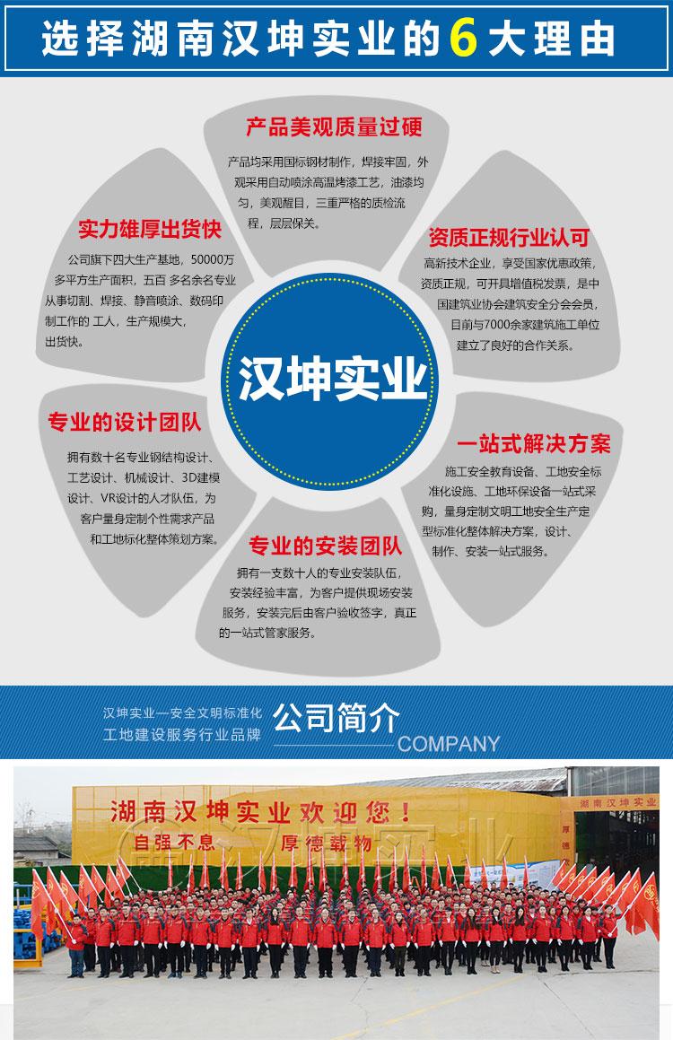 汉坤实业6大优势
