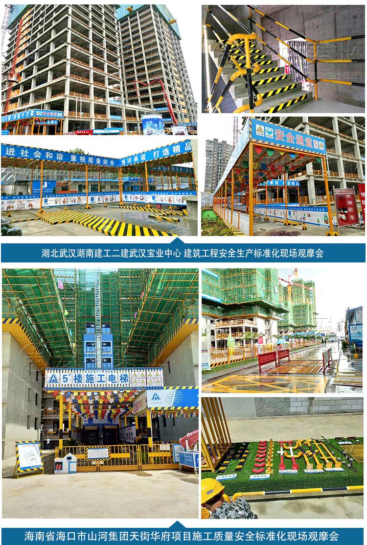 汉坤实业标化工地案例