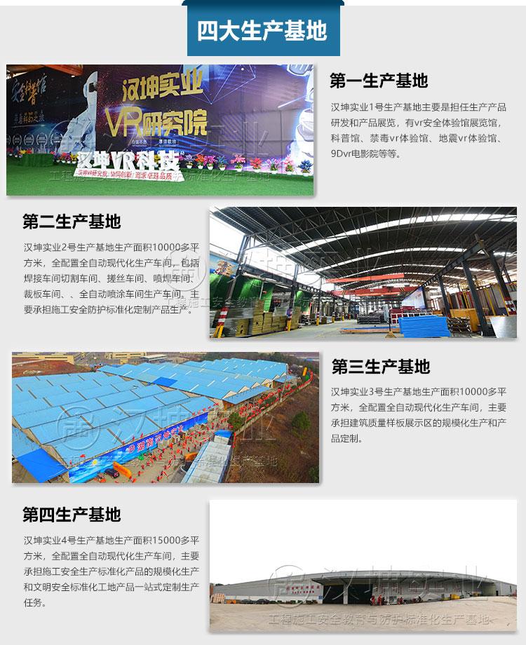汉坤实业生产基地