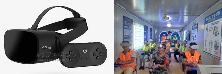 VR安全体验馆,一托多