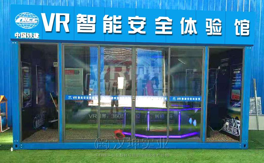 甘肃酒泉VR体验馆