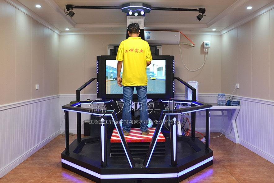 VR体验台
