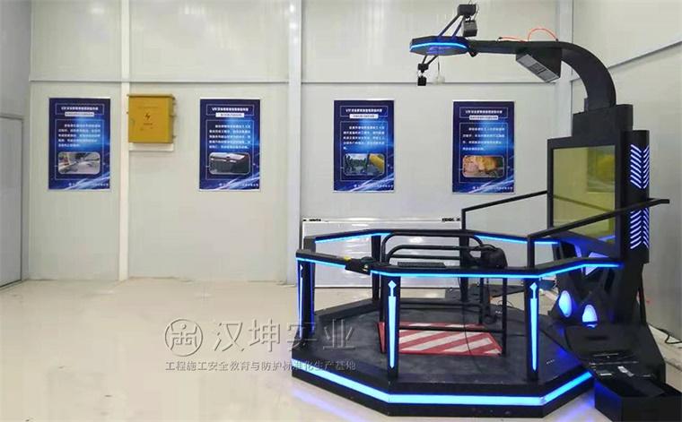 广东江门市-中交四局vr安全体验馆内景