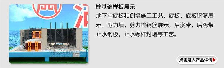 发泡水泥板施工工艺_砌体样板|砌体抹灰样板|建筑样板展示区 厂家价格 - 湖南汉坤 ...
